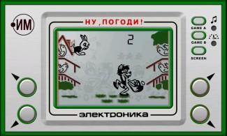 Карманные игры «Электроника» (ИМ, ИЭ, И)